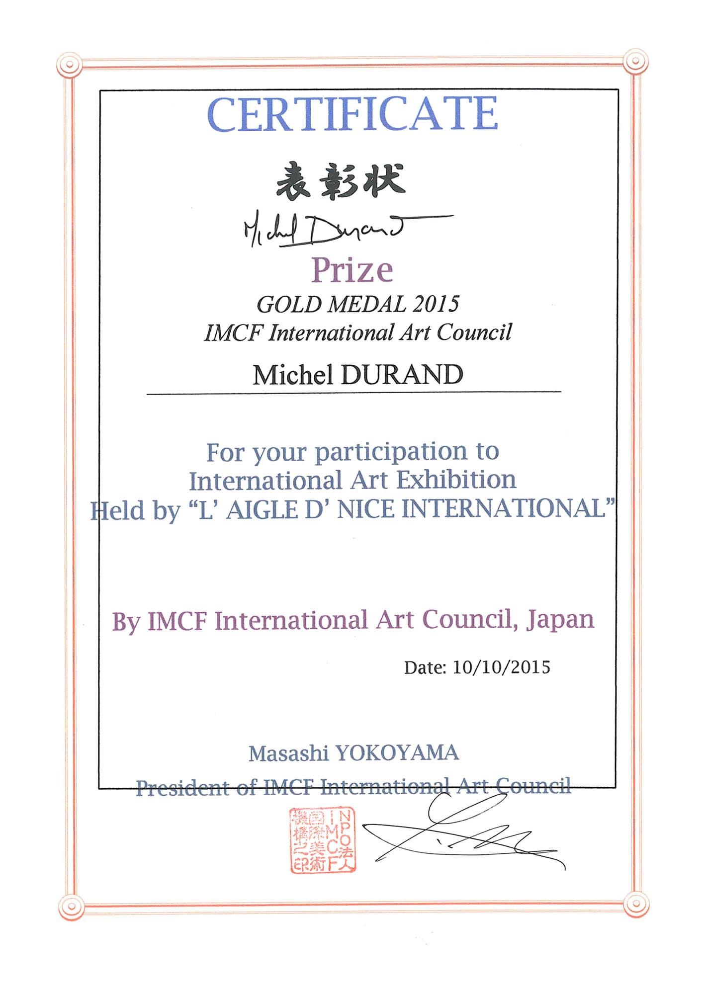 International Art Council, Japan