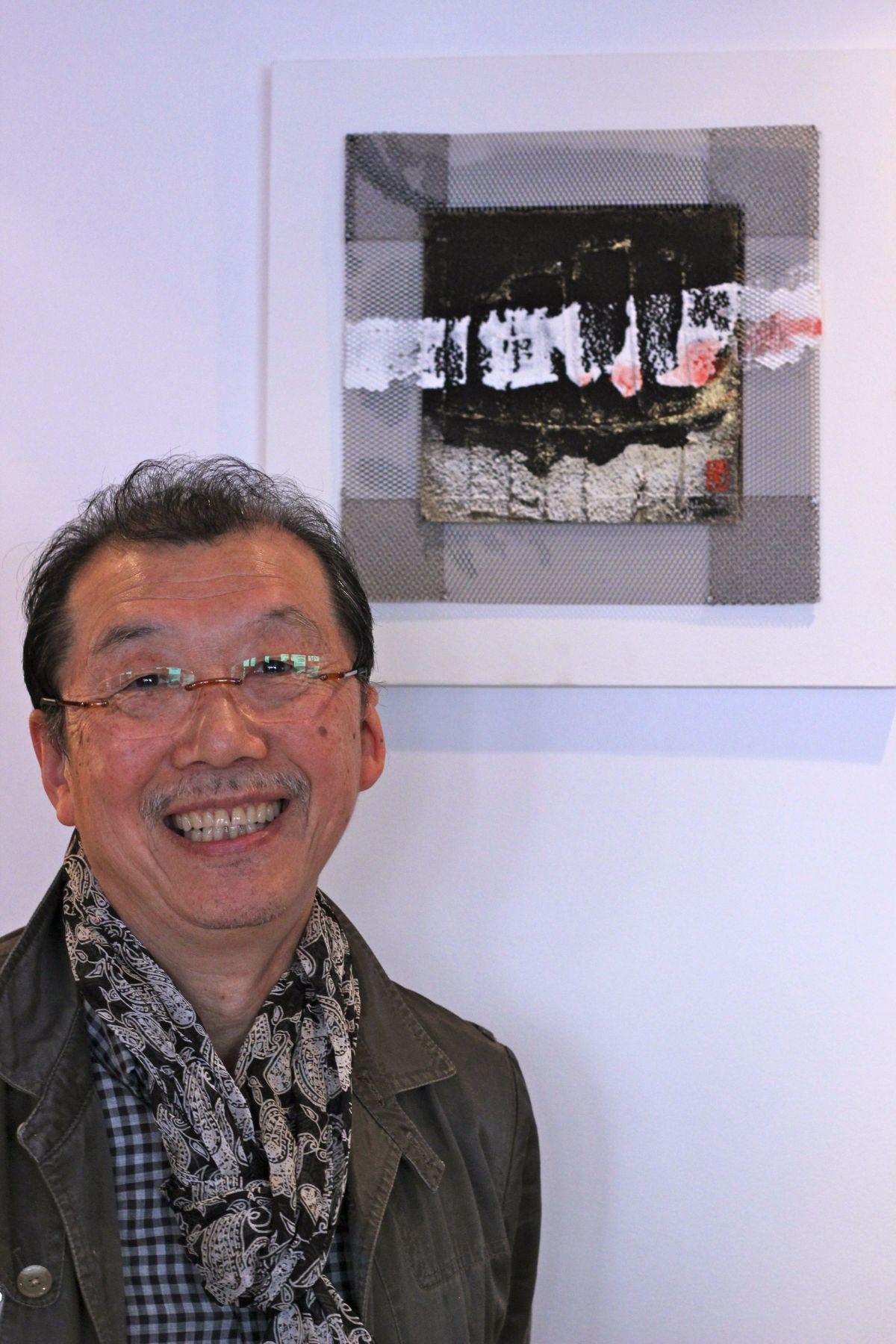 Vernissage Taka Mizukami - Michel Durand